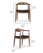 The Chair Scandinavian Style Chair - Faux Leather - Dimensions